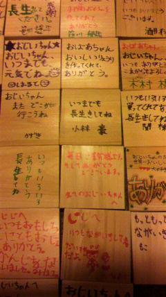 2011091611110000.jpg