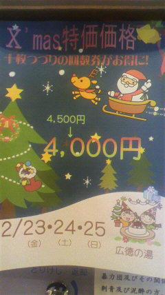 2011122309180000.jpg