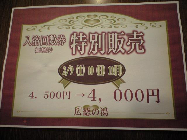 CA3A0157.jpg