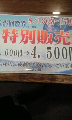 140814_0911~0001.jpg