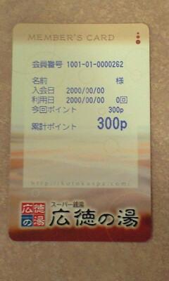 141028_1023~0001.jpg