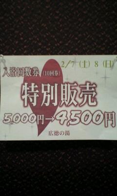 150207_0819~0001.jpg
